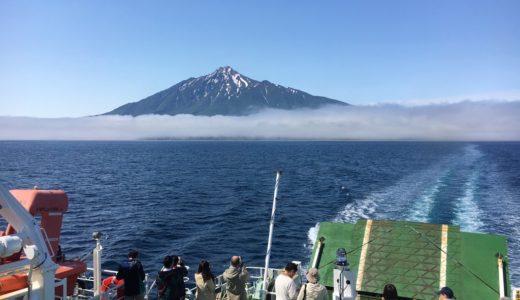 【最高】利尻島でのリゾートバイトは貯金50万円も可能!ご飯が美味すぎて最高