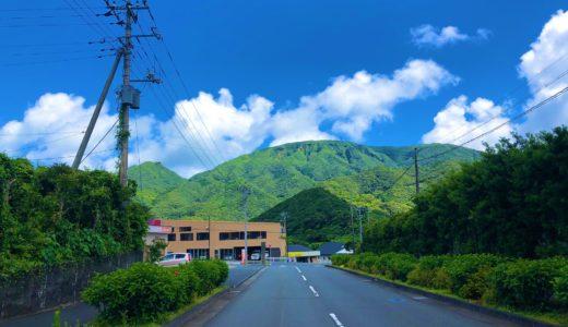 【熱い】八丈島のリゾートバイトで50万円GET!初めての人にもおすすめ