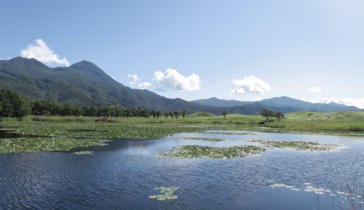 【最高】知床でのリゾートバイトで自然を満喫しながら1ヶ月で20万円貯金した話